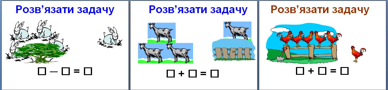 картинки для заданий по информатике